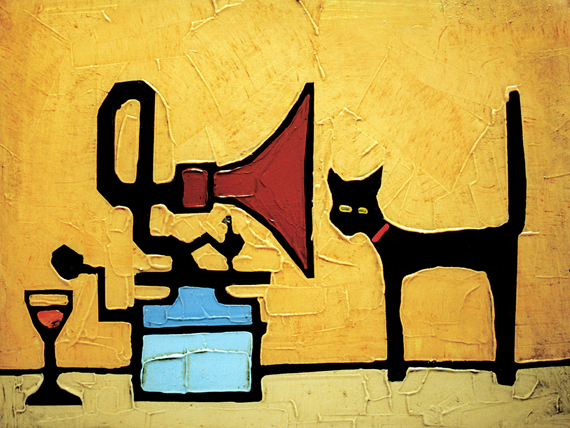 CAT and GRAMOPHONE